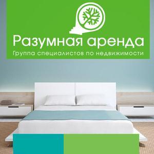 Аренда квартир и офисов Юрьевца