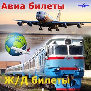 Авиа- и ж/д билеты Юрьевца