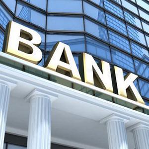 Банки Юрьевца
