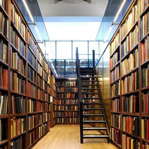 Библиотеки Юрьевца