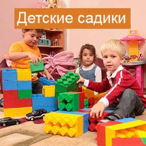 Детские сады Юрьевца