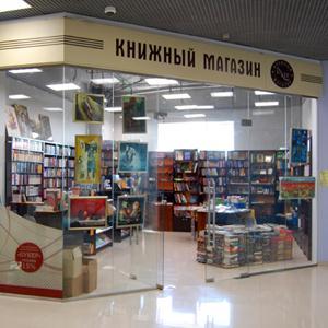 Книжные магазины Юрьевца