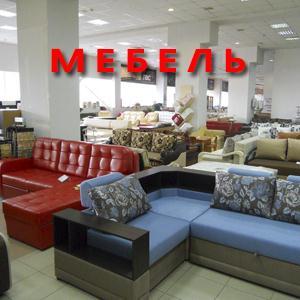 Магазины мебели Юрьевца