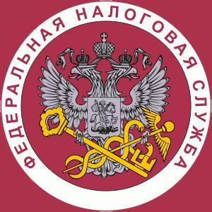 Налоговые инспекции, службы Юрьевца