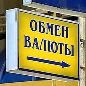 Обмен валют Юрьевца