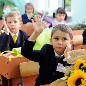 Школы Юрьевца