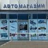 Автомагазины в Юрьевце