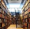 Библиотеки в Юрьевце