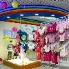 Детские магазины в Юрьевце