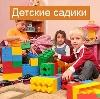 Детские сады в Юрьевце