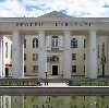 Дворцы и дома культуры в Юрьевце