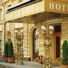 Гостиницы в Юрьевце