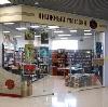 Книжные магазины в Юрьевце