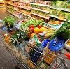 Магазины продуктов в Юрьевце