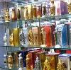 Парфюмерные магазины в Юрьевце