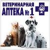 Ветеринарные аптеки в Юрьевце
