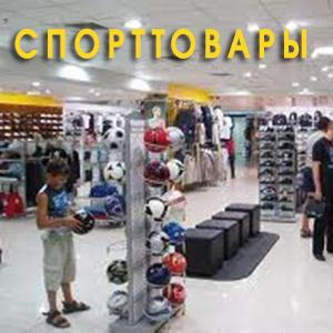 Спортивные магазины Юрьевца