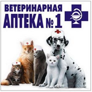 Ветеринарные аптеки Юрьевца