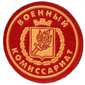 Военкоматы, комиссариаты Юрьевца